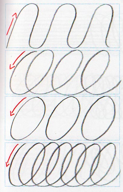Ejercicios mejorar caligrafía sencillos y fáciles 3