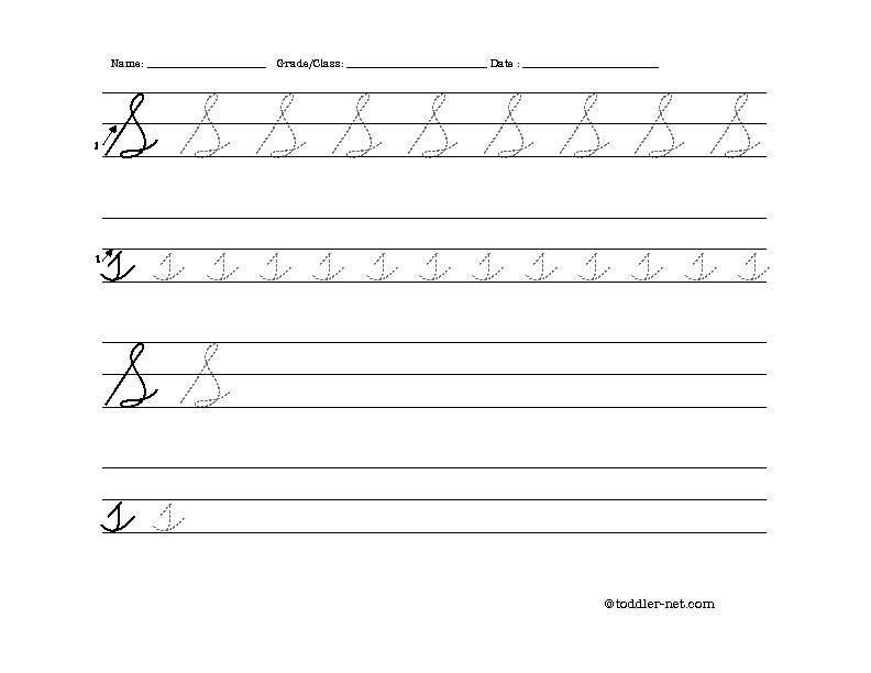 Ejercicios caligrafía letra ligada S
