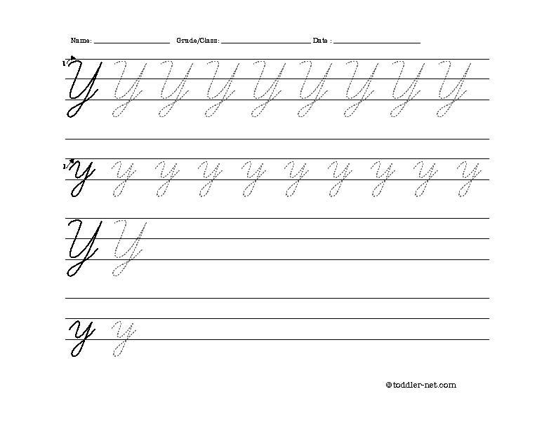 Ejercicios caligrafía letra ligada Y