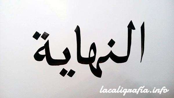 Papel satinado para caligrafía