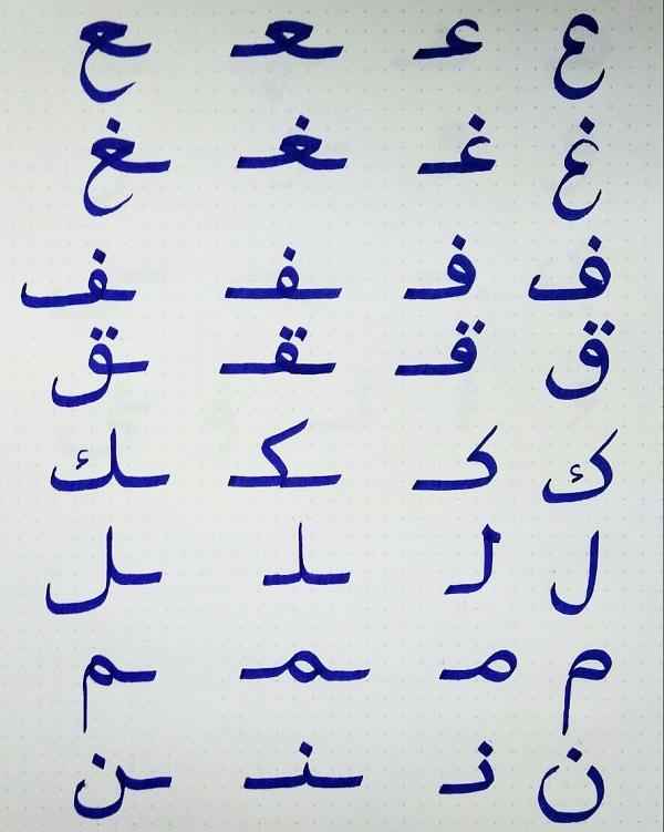 Tutorial caligrafía árabe paso a paso 3
