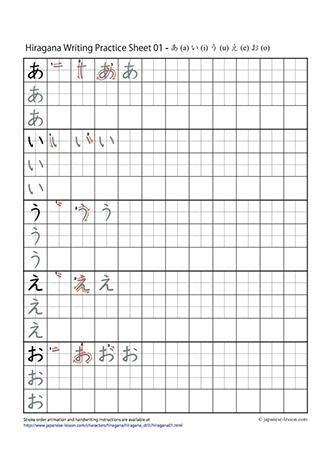 Plantilla caligrafía japonesa