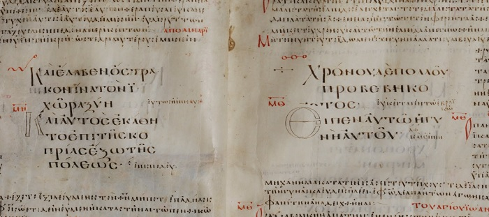 Escritura Uncial en El Libro de Job