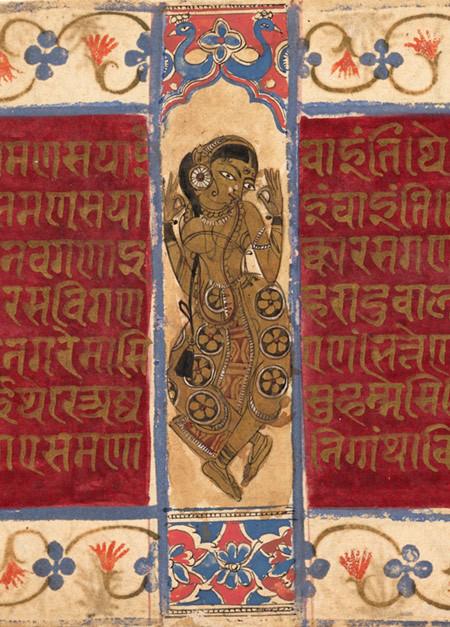 Caligrafía india, manuscrito de Jaina