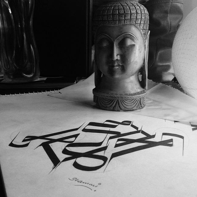 Caligrafía hindú